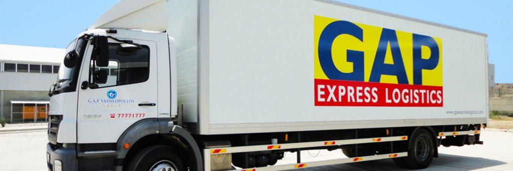 gap express logistics